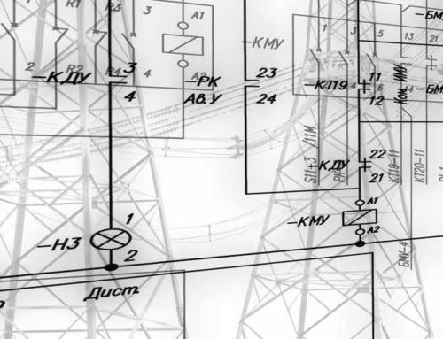 Offre d'emploi BTS électrotechnique
